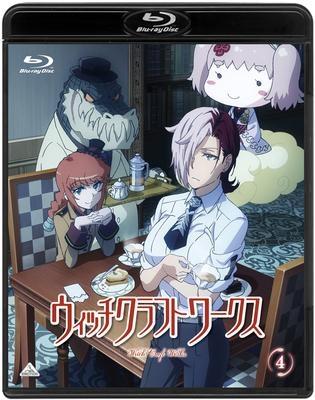 【Blu-ray】TV ウィッチクラフトワークス 4 完全生産限定版