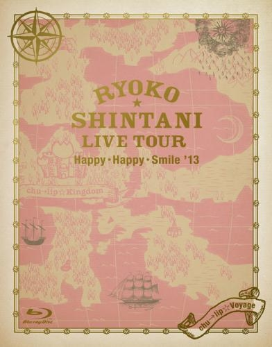【Blu-ray】新谷良子 LIVE TOUR 「はっぴぃ・はっぴぃ・すまいる'13chu→lip☆Voyage」 Blu-ray Disc
