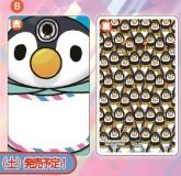 CHUNITHM(チュウニズム) モバイルバッテリー ショウニペンギン