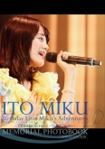 伊藤美来 Miku's Adventures MEMORIAL PHOTO BOOK