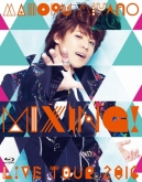 宮野真守/MAMORU MIYANO LIVE TOUR 2016 ~MIXING!~