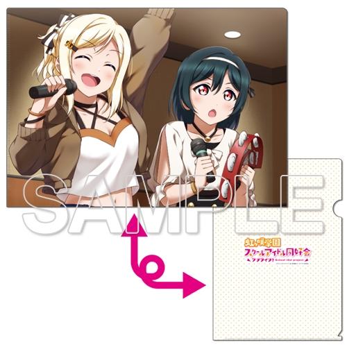 【グッズ-クリアファイル】ラブライブ!虹ヶ咲学園スクールアイドル同好会 クリアファイル 愛&栞子[2]