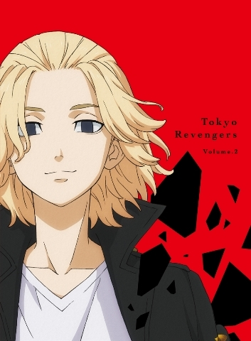 【DVD】TV 東京リベンジャーズ 第2巻