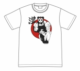 魔法少女サイト 奴村さんのコラ画像 漢パンダ Tシャツ L