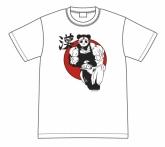 魔法少女サイト 奴村さんのコラ画像 漢パンダ Tシャツ XL