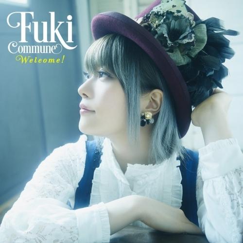 【アルバム】Fuki Commune/Welcome! 通常盤