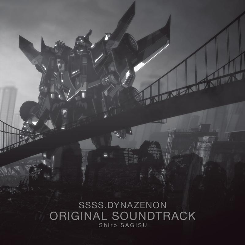 【サウンドトラック】SSSS.DYNAZENON ORIGINAL SOUNDTRACK