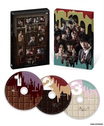 【DVD】TV チョコレート戦争~朝に道を聞かば夕べに死すとも可なり~ DVD BOX