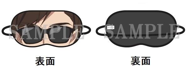【Blu-ray】TV ゾンビランドサガ リベンジ SAGA.2 ≪ゲーマーズ限定版 アイマスク(幸太郎)付≫ サブ画像2