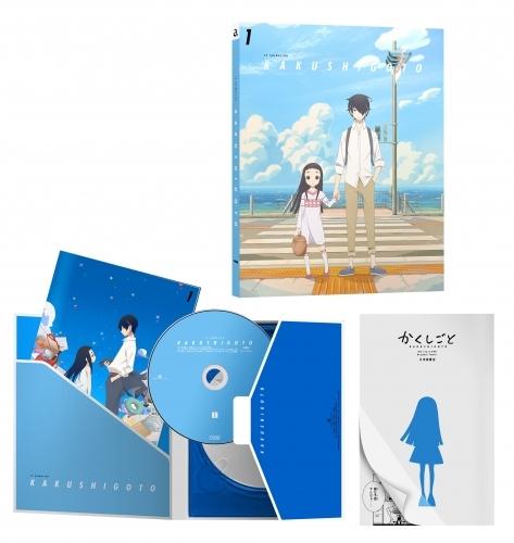 【DVD】TV かくしごと 1 サブ画像2