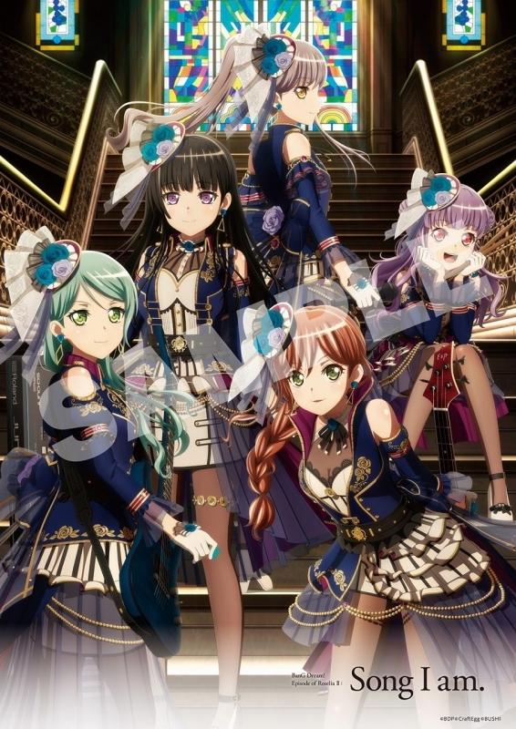 【ビジュアルファンブック】劇場版「BanG Dream! Episode of Roselia」Limited Fan Book サブ画像3