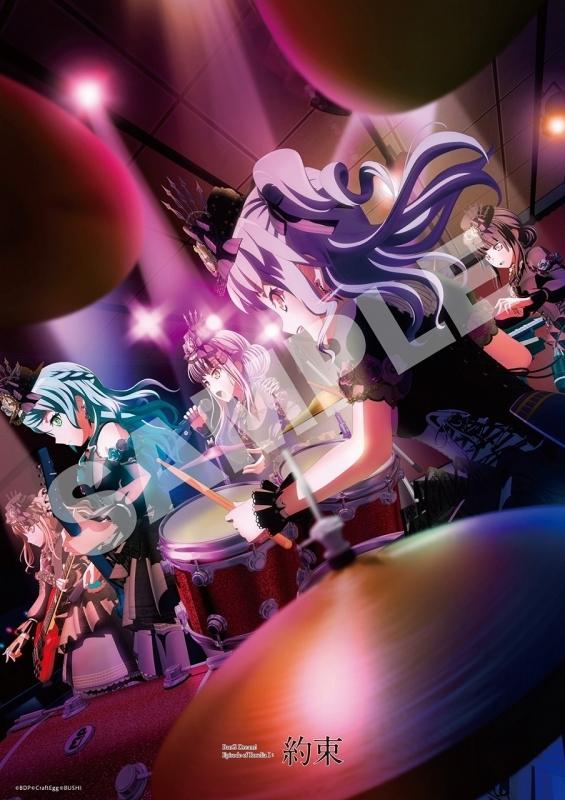 【ビジュアルファンブック】劇場版「BanG Dream! Episode of Roselia」Limited Fan Book サブ画像4