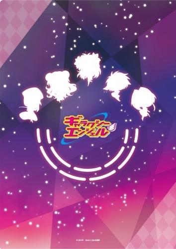 【グッズ-クリアファイル】ギャラクシーエンジェル クリアファイル ミルフィーユ・桜葉 【ゲーマーズ限定】 サブ画像2