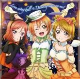 TV ラブライブ! 2nd Season 挿入歌「Love wing bell/Dancing stars on me!」/μ's