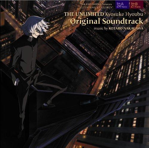 【サウンドトラック】TV THE UNLIMITED 兵部京介 Original Soundtrack