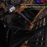TV THE UNLIMITED 兵部京介 Original Soundtrack