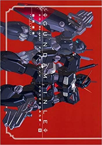 【コミック】A.O.Z RE-BOOT GUNDAM INLE ガンダム・インレ ―くろうさぎのみた夢―(2)