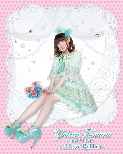 【Blu-ray】田村ゆかり/LOVE・LIVE*I LOVE Rabbit*