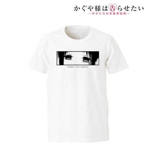 【グッズ-Tシャツ】かぐや様は告らせたい~天才たちの恋愛頭脳戦~ お可愛いこと… Tシャツ/レディース(サイズ/L)