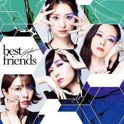 【主題歌】TV ゾイドワイルド ED「best friends」/スフィア 【初回仕様限定盤】