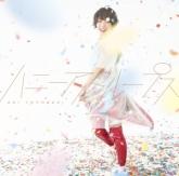 豊崎愛生/ハニーアンド ループス:TVアニメ「プリプリちいちゃん!!」エンデイングテーマ 初回生産限定盤