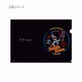 東方Project Ani-Neon クリアファイル(博麗霊夢)