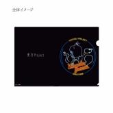 東方Project Ani-Neon クリアファイル(魂魄妖夢)