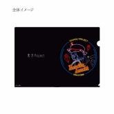 東方Project Ani-Neon クリアファイル(レミリア・スカーレット)