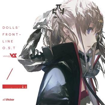 【サウンドトラック】ドールズフロントライン オリジナル・サウンドトラック【通常盤】