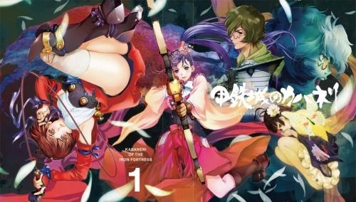 【DVD】TV 甲鉄城のカバネリ 1 完全生産限定版