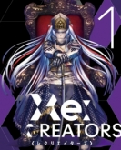 TV Re:CREATORS(レクリエイターズ) 1【完全生産限定版】 ゲーマーズ限定版