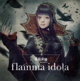 妖精帝國/「flamma idola」
