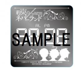全巻購入特典:オリジナルミラークロック