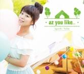 井口裕香/az you like… 初回限定盤