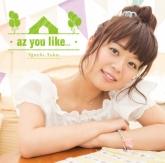 井口裕香/az you like… 通常盤