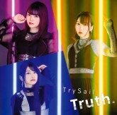 TV BEATLESS OP「Truth.」/TrySail 【通常盤】