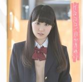 TV 月がきれい OP「イマココ」/東山奈央 通常盤