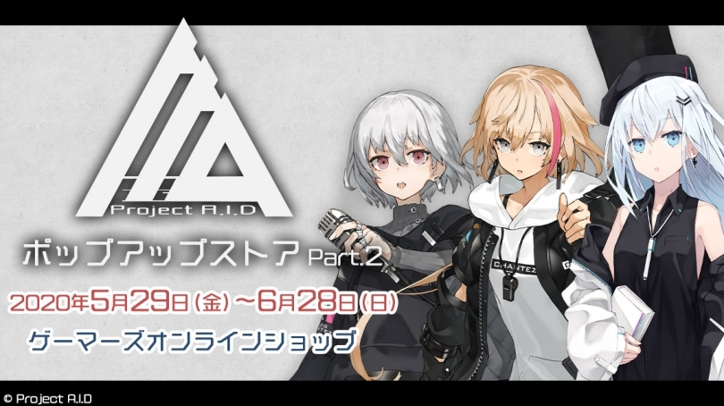 Project A.I.D ポップアップストア Part.2画像