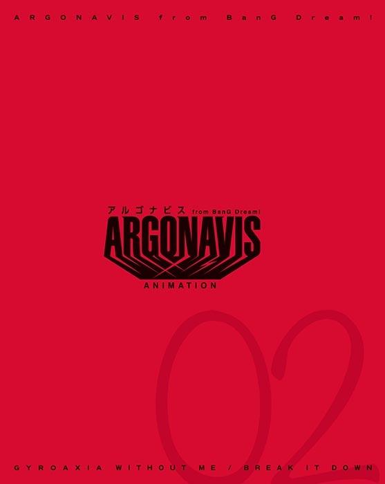 【マキシシングル】ARGONAVIS from BanG Dream!(アルゴナビス フロム バンドリ!)「WITHOUT ME/BREAK IT DOWN」/GYROAXIA 【Blu-ray付生産限定盤】