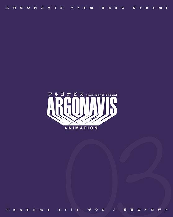 【マキシシングル】ARGONAVIS from BanG Dream!(アルゴナビス フロム バンドリ!)「ザクロ/狂喜のメロディ」/Fantôme Iris 【Blu-ray付生産限定盤】
