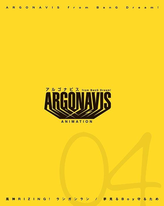 【マキシシングル】ARGONAVIS from BanG Dream!(アルゴナビス フロム バンドリ!)「ランガンラン/夢見るBoy守るため」/風神RIZING! 【Blu-ray付生産限定盤】