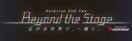 「hololive 2nd fes. Beyond the Stage Supported By Bushiroad」発売記念等身大スタンディ展示画像