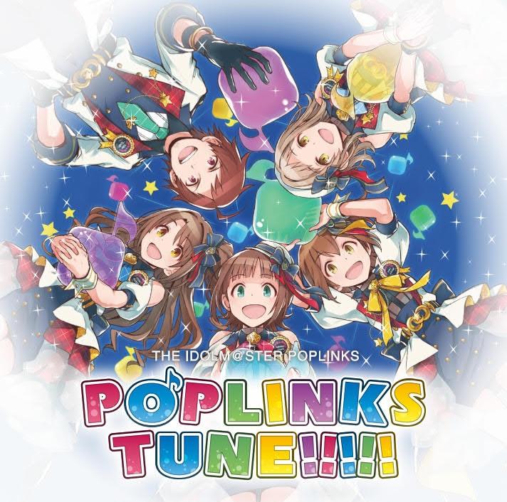 【マキシシングル】THE IDOLM@STER POPLINKS POPLINKS TUNE!!!!!