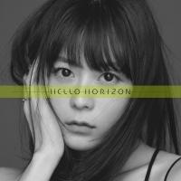 【主題歌】TV 現実主義勇者の王国再建記 OP「HELLO HORIZON」/水瀬いのり