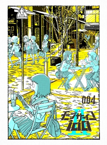 【Blu-ray】TV モブサイコ100 II vol.004