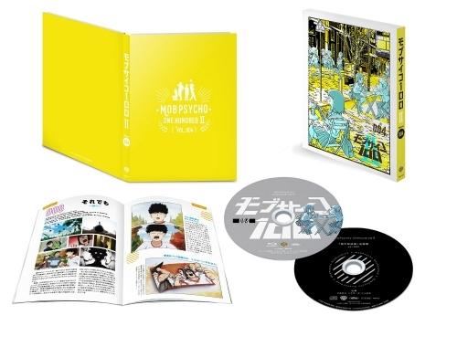 【Blu-ray】TV モブサイコ100 II vol.004 サブ画像2