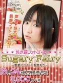 悠木碧フォトブック Sugary Fairy ~季節のスイーツを添えて~