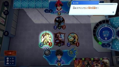 【NS】シャドウバース チャンピオンズバトル サブ画像6