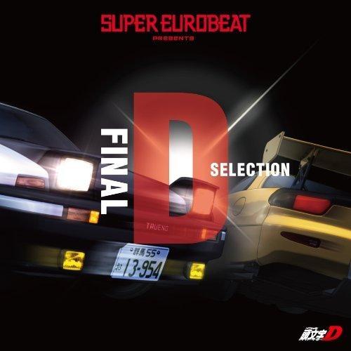 Various - Super Eurobeat Vol. 170 - Super Anniversary Non-Stop Mix 2006