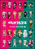 TV けものフレンズ Blu-ray付オフィシャルガイドブック 3巻